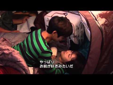 Minho & Sulli (Minsul scenes) / Camping scenes TTBY Making of DVD