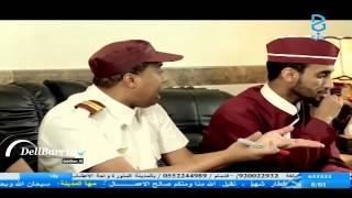 قناة بداية : مسلسل فندق عشرة نجوم مكة تجمعنا | الحلقة الثالثة | HD     -