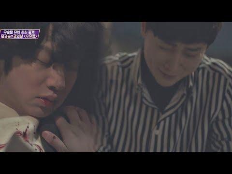 [뮤직비디오 풀버전] 민경훈(Min Kyung Hoon)x김희철(Kim Hee Chul) '후유증'♪ 아는 형님(Knowing bros) 115회