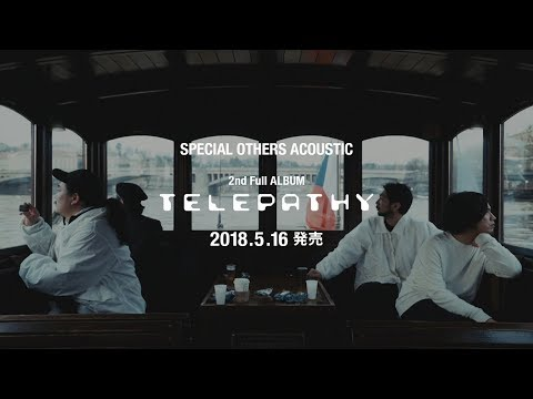 SPECIAL OTHERS ACOUSTIC 2nd Full ALBUM 『Telepathy』15秒スポット映像