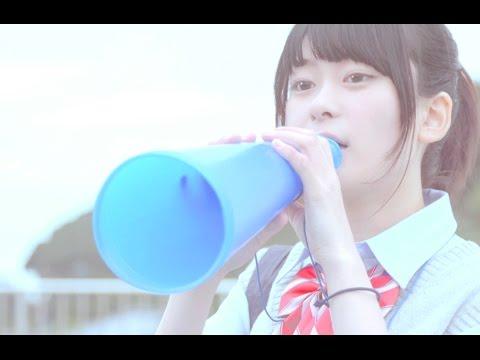 メランコリック写楽 「ルカは知ってる」 Music video