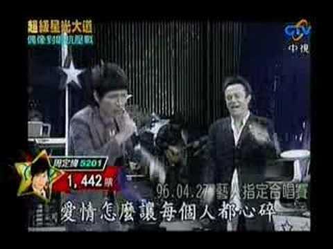 20070622 超級星光大道 楊宗緯參賽以來所有演唱回顧