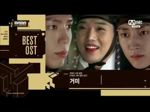 161202 MAMA Best OST 入圍影片