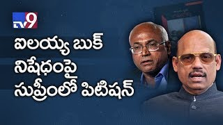 Petition filed against Prof Kancha Ilaiah controversial bo..