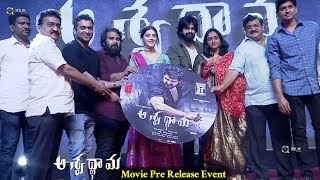 Aswathama Movie Pre Release Event