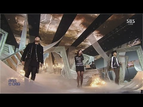 EPIK HIGH - '헤픈엔딩(HAPPEN ENDING)(Feat. MINZY of 2NE1)' 1109 SBS Inkigayo