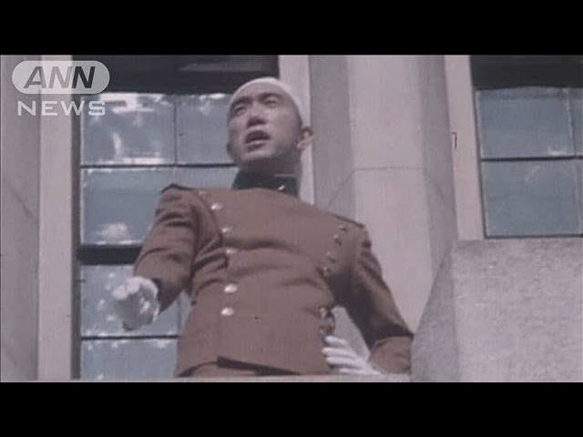 Slashed uniform from Yukio Mishima's 1970 coup attempt resurfaces