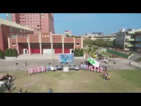 STUST UAV  南臺科技大學-社團招生106學年第二學期