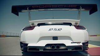 911 RSR - True strength
