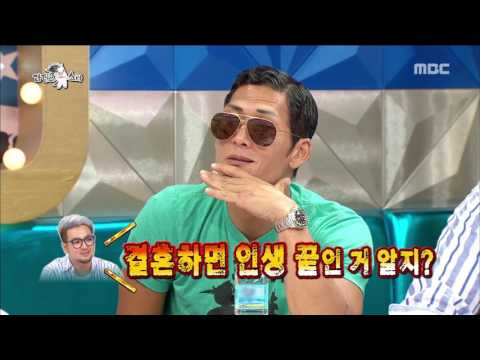 [RADIO STAR] 라디오스타 -  Kim Tae-woo, After the wedding, Joon Park, wisdom teeth.20170628