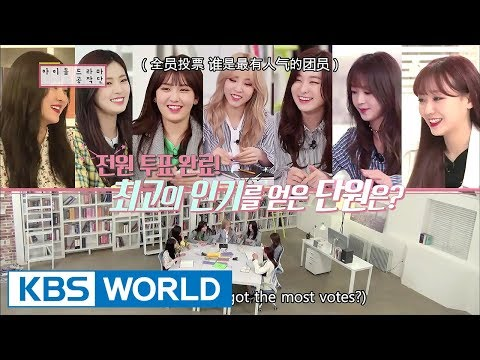 Idol Drama Operation Team's first drama meeting begins! [ENG/CHN/IDOT Ep.1]