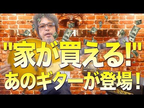 【番外編:カンタン自慢ビレ①】奥田民生「カンタンカンタビレ」