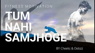 MuscleBlaze Tum Nahi Samjhoge | Best gym Motivation Video | Cheeks - YouTube