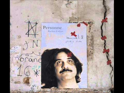 Bachar Zarkan - بشار زرقان   /  Mali Joufit  (La Ahad) - مالي جفيت - الحلاج