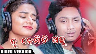 Tu Kemiti Achhu - Odia New Sad Song - Baibhav - Pragyan - Studio Version - HD