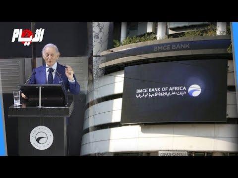 عثمان بنجلون يعرض حصيلة مجموعته البنكية برسم سنة 2018