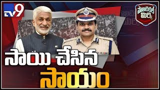 Centre okays IG Stephen deputation to AP with Vijaysai's i..