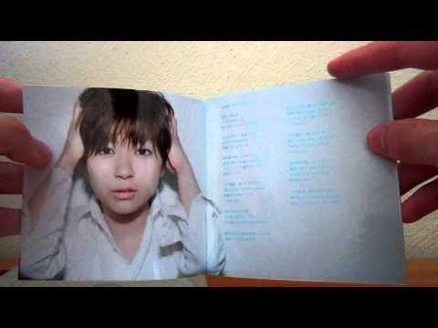 Utada Hikaru (宇多田ヒカル) - HEART STATION CD Unboxing HD
