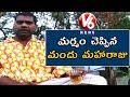 Bithiri Sathi Drinking Alcohol | AP & Telangana Tops In Alcohol Consumption | Teenmaar News | V6