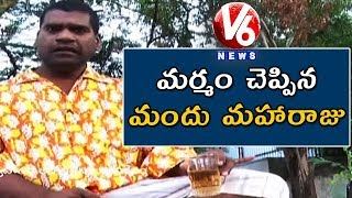 Bithiri Sathi Drinking Alcohol..