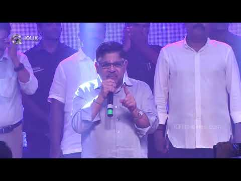 Allu-Aravind-speech-at-Geetha-Govindam-Audio-Launch