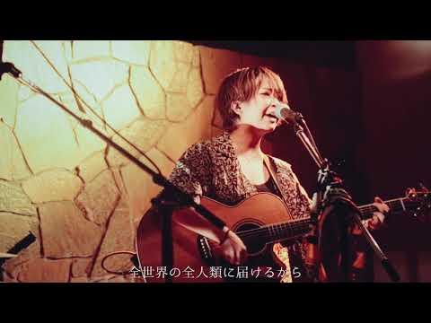 【Live映像】speaker - 朔良