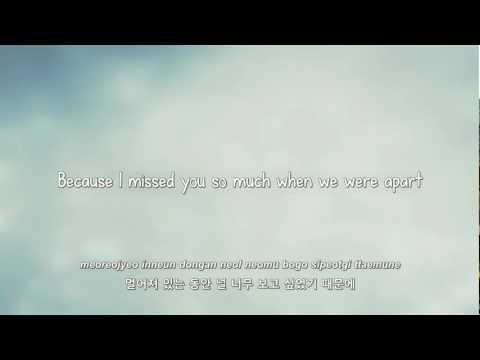 Super Junior- 헤어지는 날 (A 'Good'bye) lyrics [Eng. | Rom. | Han.]