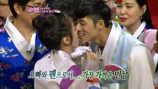 【TVPP】Soyeon(T-ara) - Pepero game with Oh Jong-hyuk, 소연(티아라) - 오종혁과 아슬아슬 빼빼로 게임 @ Flowers