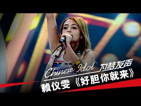台湾漂泊美女歌手 梦想回归舞台 20140921