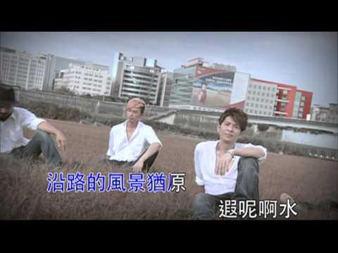【官方高音質】荒山亮-最後的勇氣(MV完整版大首播)