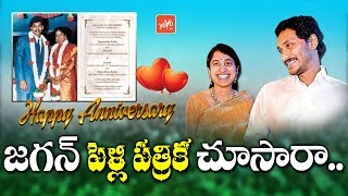 Happy wedding anniversary to AP CM; YS Jagan & Bharath..