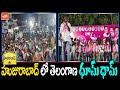 VISUALS: Telangana Dhoom Dhaam Program In Huzurabad | Singer Sai Chand | Gellu Srinivas | YOYO TV