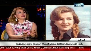 إيناس الدغيدي عن نجلاء فتحي: جميلة السينما المصرية وهذا رأيي في أزمة ...