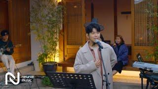 폴킴 (Paul Kim) - New Day - Official Live Video