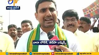 TDP will oppose three capitals bill in Council: Nara Lokes..