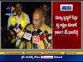 Polavaram Project: JC Diwakar Reddy Makes Sensational Comm..