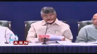 CM Chandrababu Very Confident Over TDP Victory In AP Elections | Weekend Comment by RK