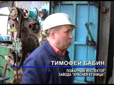 Программа Спасатели от 06 декабря 2005 года
