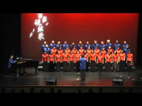 北加州台大校友合唱團 2013 年度公演 安可曲 1 杜鵑花