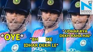 'Captain Cool' Dhoni abuses Manish Pandey..