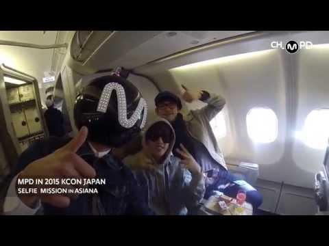 [MPD in 2015 KCON] 150421 Selfie MISSION in ASIANA with GOT7, Jun.k, Nicole, Minwoo of Boyfriend