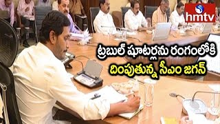 YSRCP Trouble Shooters Counter To TDP & BJP Over Capit..