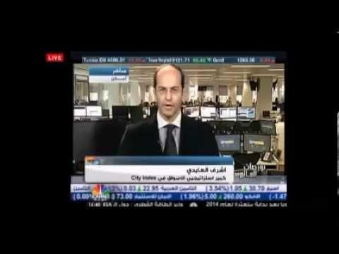 أشرف العايدي على سي ان بي سي العربية -- 28 مايو 2014 Chart