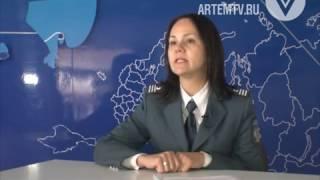 Интервью на тему Имущественные налоги (Виктория Григорьева)