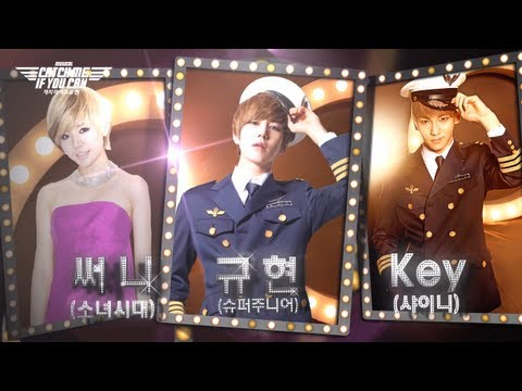 Musical Catch Me If You Can(캐치 미 이프 유 캔)_SPOT