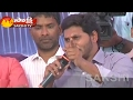 YS Jagan Slams Chandrababu Naidu Over Constitution