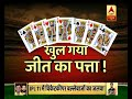 IPL 2018: Mumbai to face Punjab in a crucial match today at Wankhede stadium  - 05:16 min - News - Video