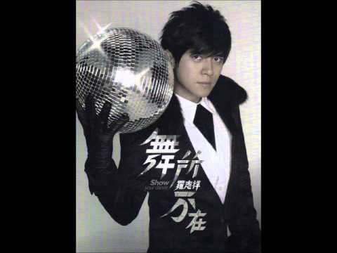 羅志祥 Show Lo - 最後的風度 Gentleman-like Manner