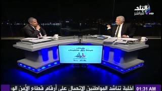 مرتضى منصور مع أحمد شوبير !2/06/2015 -