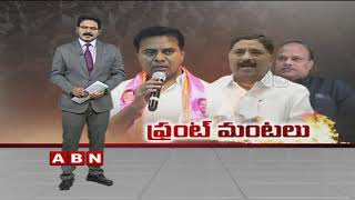 War of Words between KTR and TDP Leaders over Federal Fron..